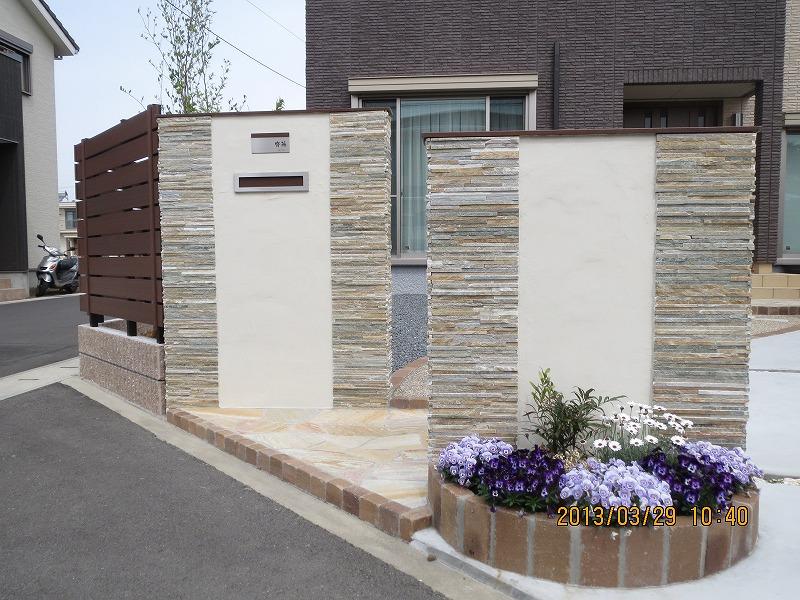 天然石張壁