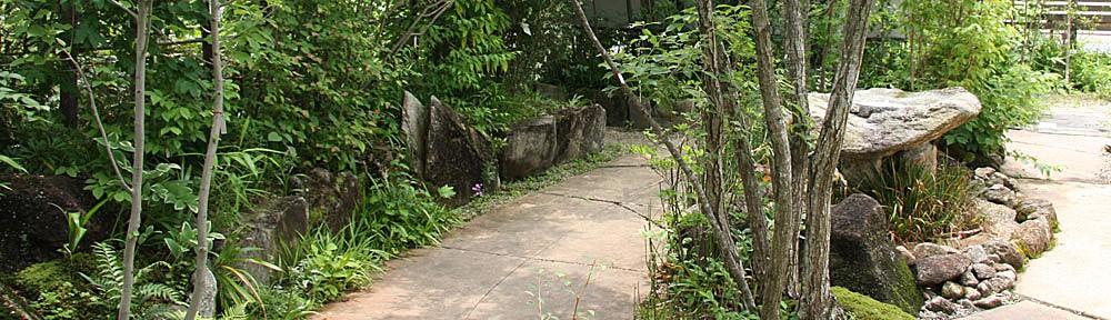 立花ガーデン・造園部