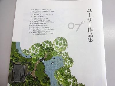 O7ユーザー作品集