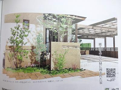雑木を中心に緑に囲まれた庭