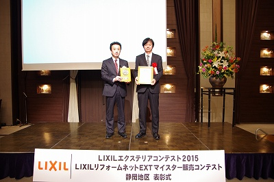2016表彰式 (2) 立花ガーデン