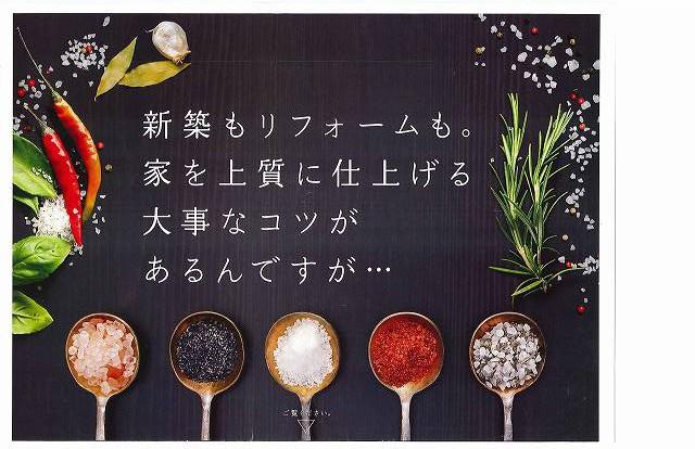 ファサード立花ガーデン1